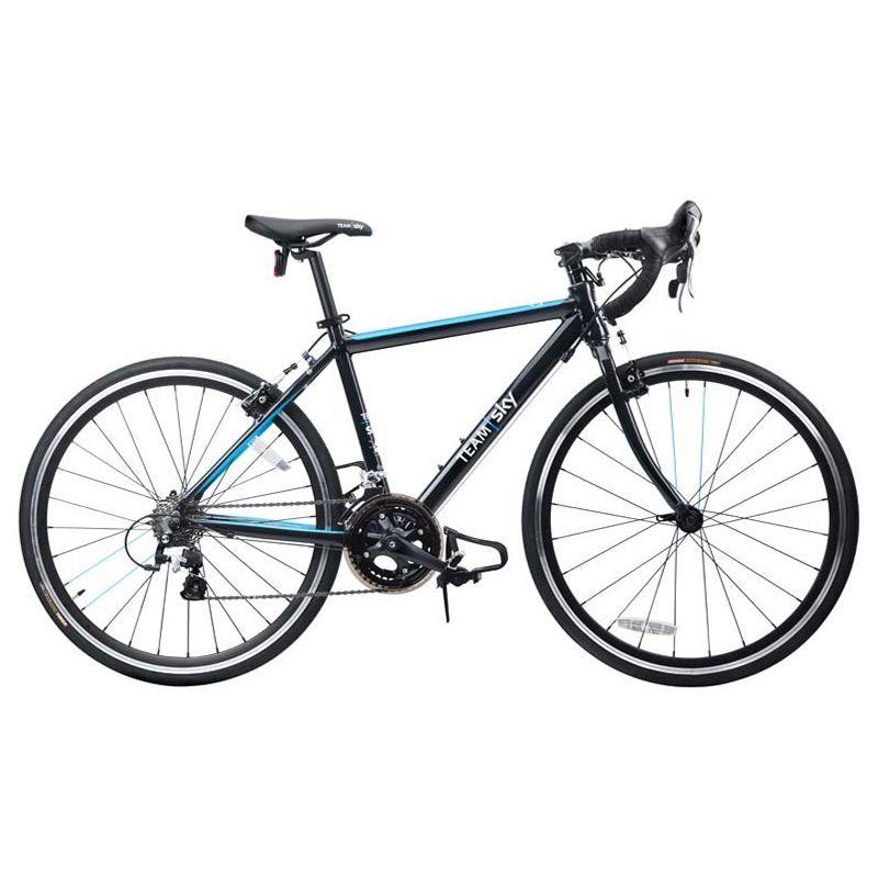 Bicicleta para niños FROG 70 TEAM SKY